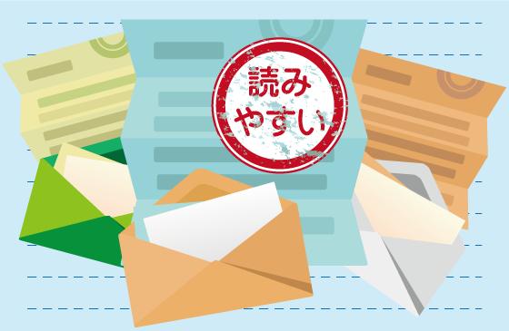 ネットショップから送るメールの作成注意点!