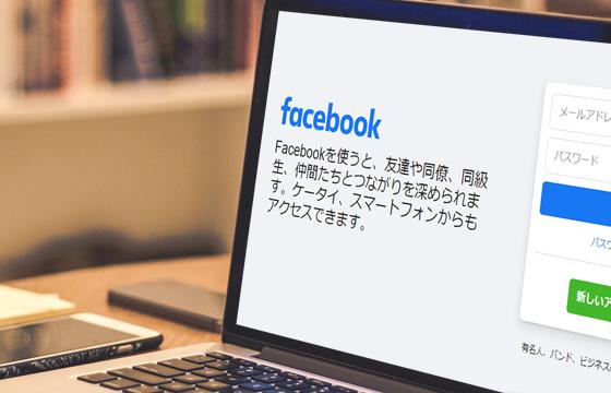 ECショップのFacebookページを開設してみよう