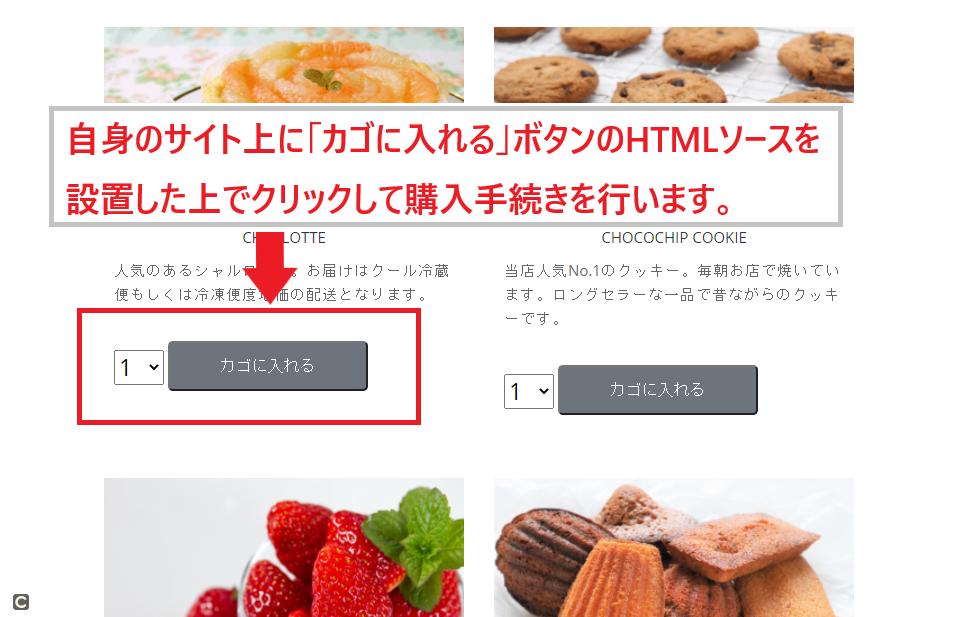 自作サイト画面表示例