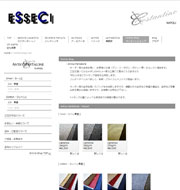 Online Shop - ESSECI